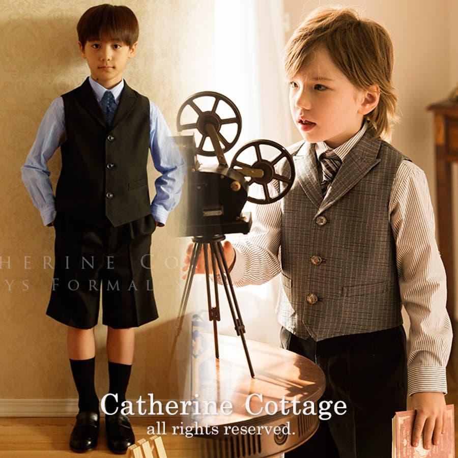 d1d827ffd1fb3 入学式 子供服 男の子スーツ 衿付ベストスーツ4点セット ベスト ハーフ ...
