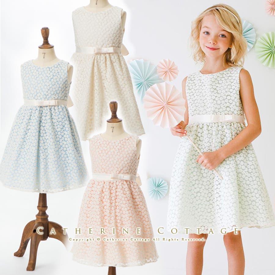 子供ドレス 女の子 プチフローラ刺繍ドレス [子供服 フォーマル キッズ 発表会 白 ピンク