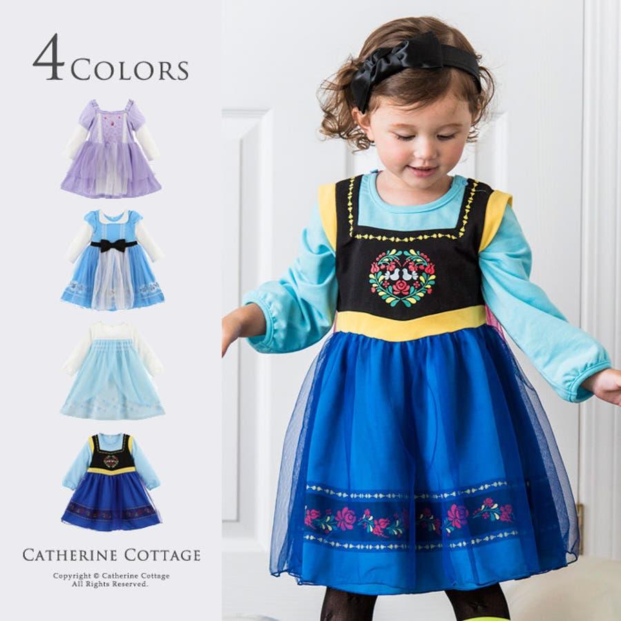 1acbbfa7b67e4 ハロウィン 女の子 衣装 コスチューム なりきり プリンセスワンピース 子供服 キッズ ドレス 仮装 コスプレ コスチューム 衣装
