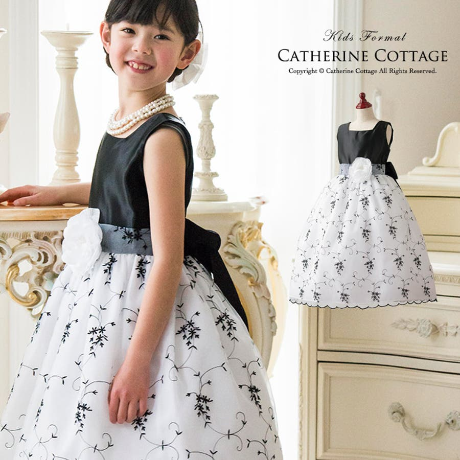 01867c821a6e5 女の子用ドレス 子どもドレス 黒刺繍ドレス 子供服 キッズ フォーマル 子供ドレス 発表