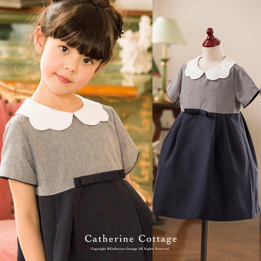 925701c3f42d7 ワンピース 入学式 子供服 女の子ワンピース バイカラースカラップ襟ワンピース   キッズ フォーマル 110