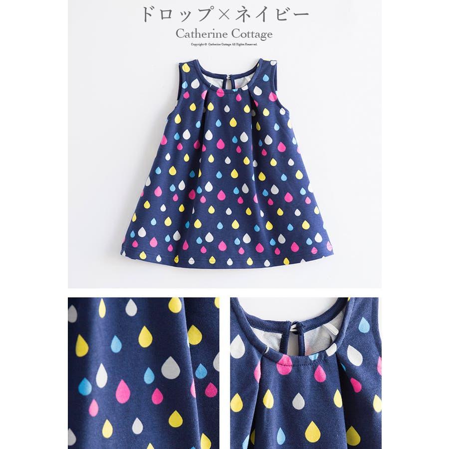 46d7caf629d72 子供ワンピース 総柄ジャンパースカート  子供服 女の子 カジュアル ...