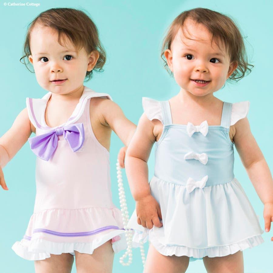 371eb991b85b5 子供用スイムウェア かわいいプリンセス風水着 女の子  子供水着 キッズ 女児 80 90