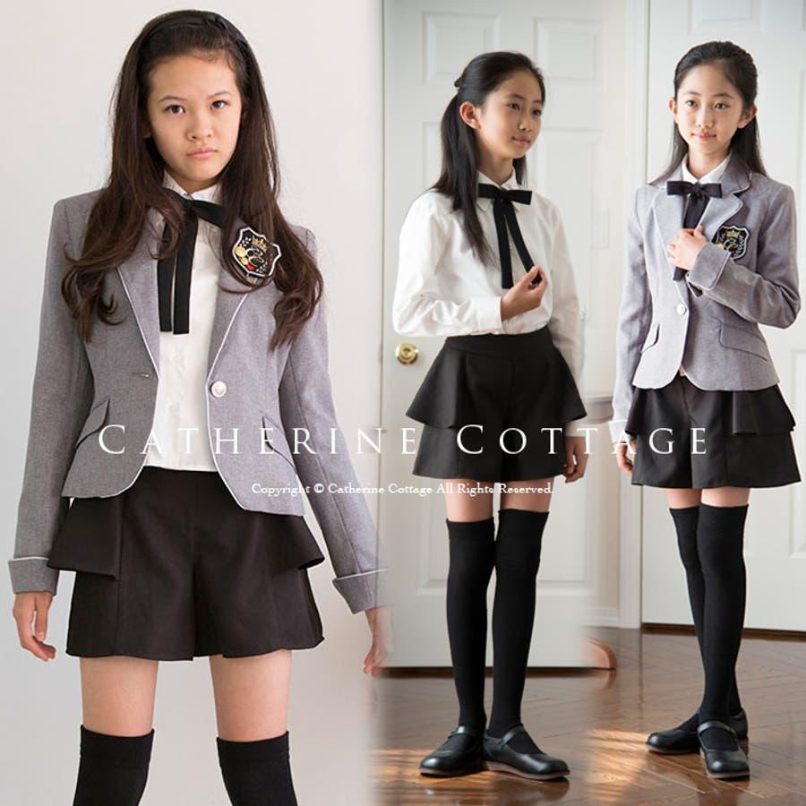 7a3fd6cc78351 子供スーツ ガールズぺプラムパンツスーツ5点セット  ジャケット