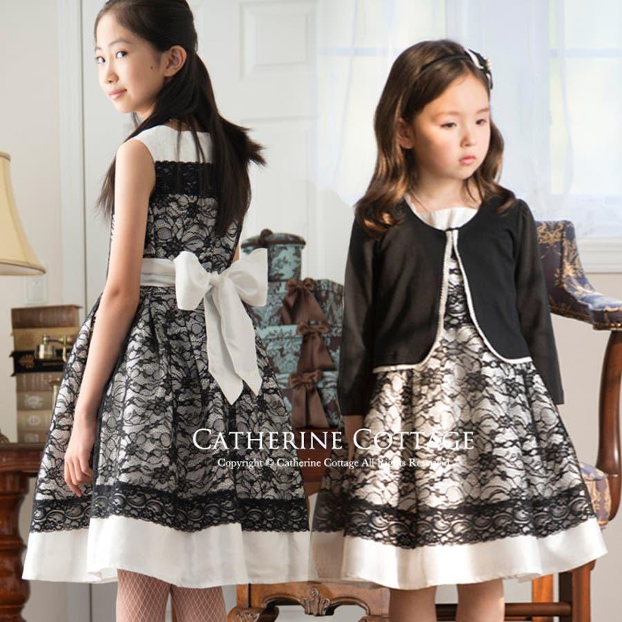 bc0a7d47cc0c3 モノトーンシャドーレースワンピース 子供ドレス 子どもドレス 発表会 ...