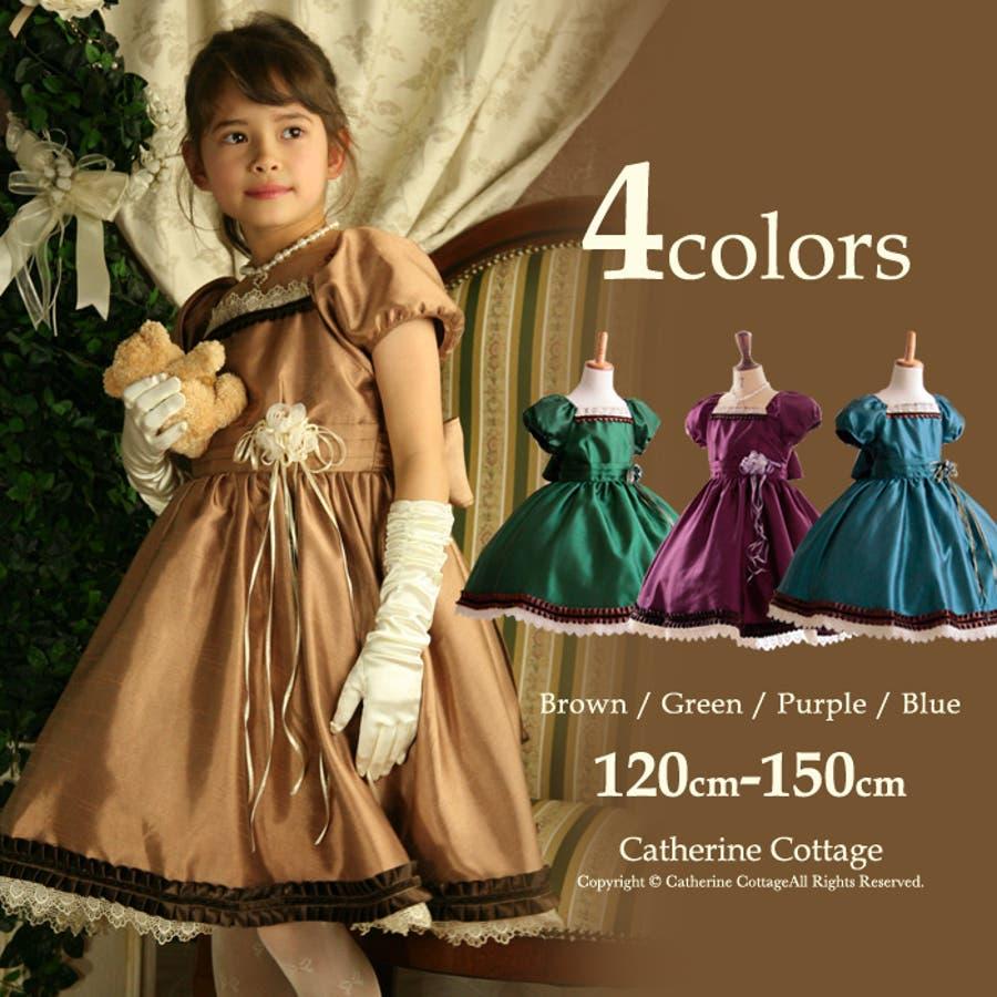 349d4e8fb1ac0 子供ドレス 女の子 ガーデニアワンピース  子供服 フォーマル 結婚式 ...