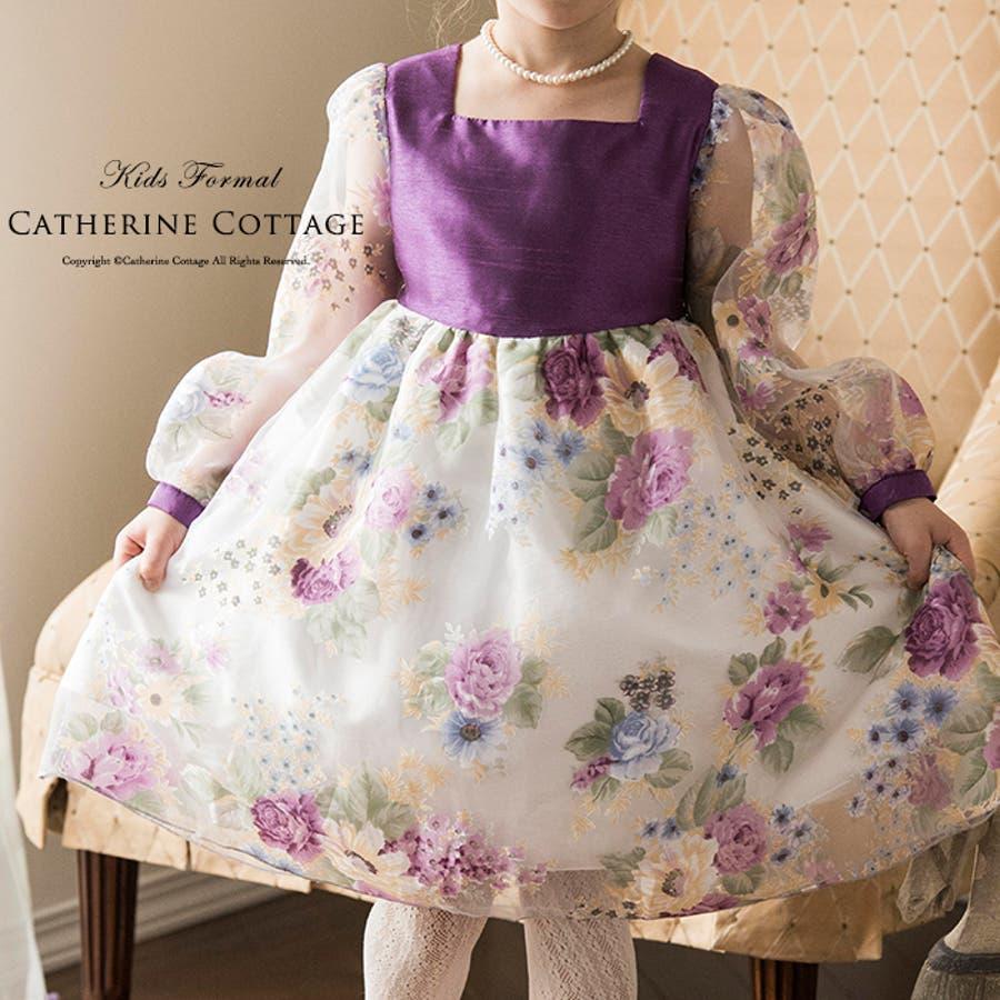 c99c93ea71963 子供ドレス 花柄オーガンジー女の子ドレス   フォーマル キッズ 紫 パープル 子供服 結婚式