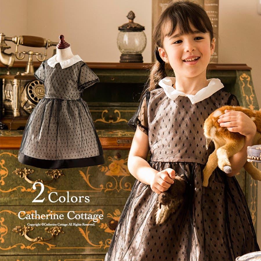 ドットチュール重ね白襟ワンピース子供ドレス [子供服 女の子 フォーマル キッズ 100 110