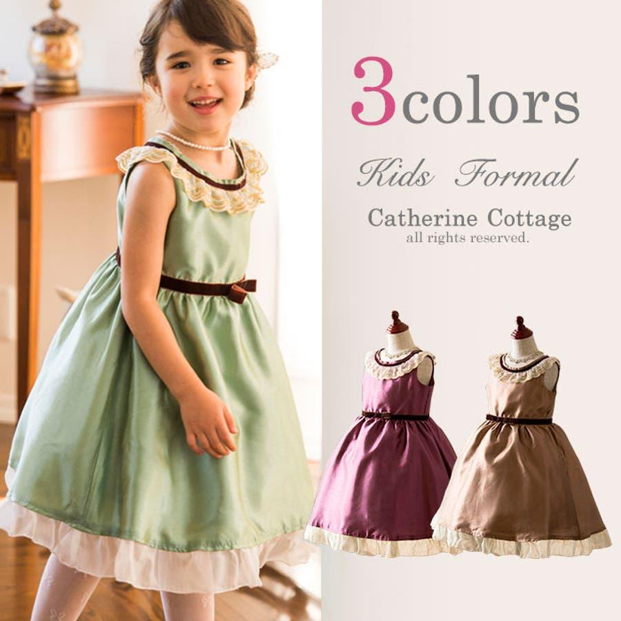 1426547293ecb 子供ドレス 発表会 女の子 シフォンフリル シャンタンドレス  子供服 キッズ フォーマル 結婚式 ...