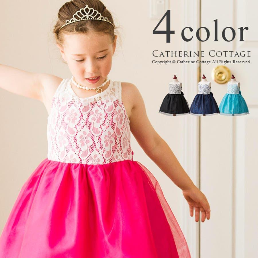子供ドレス 透かしレースのノースリーブドレス フォーマル[結婚式 発表会 パーティー 120 130