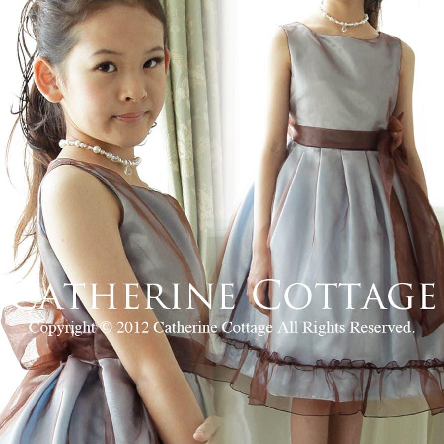 7d99e2797bea9 ブラウン系アースカラー 子供ドレス 子供服 キッズ フォーマル 結婚式 発表会 女の子用