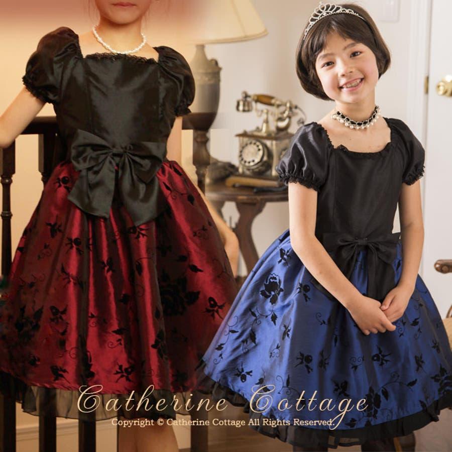 子供ドレス フォーマル ローズフフロッキープリントワンピース [120 130 140 150 赤 青 黒