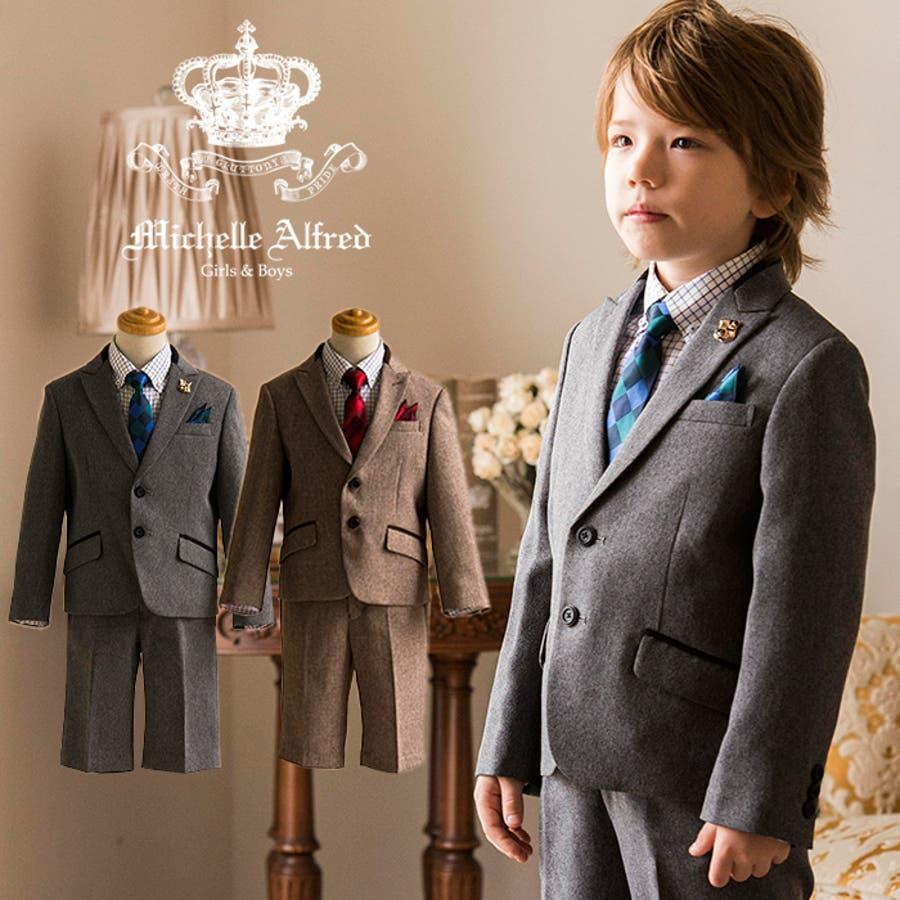 3dd9dbcc55d85 入学式 スーツ 男の子 子供スーツピーク襟ジャケットスーツ6点セット ジャケット