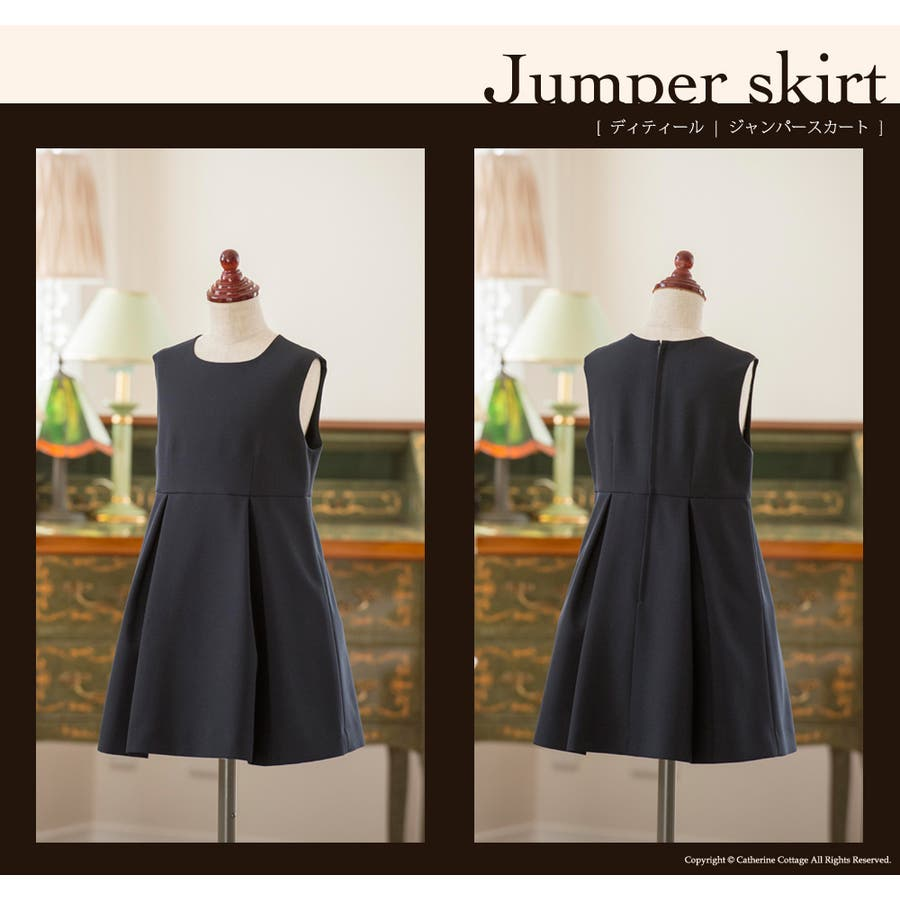 8a8ed51f8ec70 子供服 女の子 ドレス・スーツ(女の子用)セーラー衿 スーツ ...