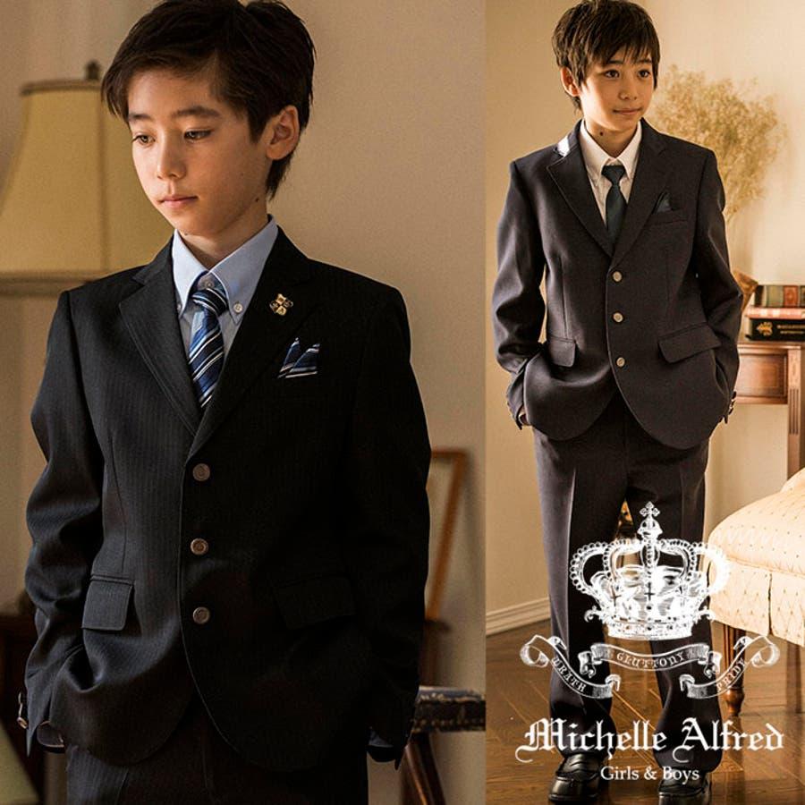 4e52545cb3331 スーツ 男の子 卒業式 スーツ子供服男児ベーシックスーツ5点セット ジャケット