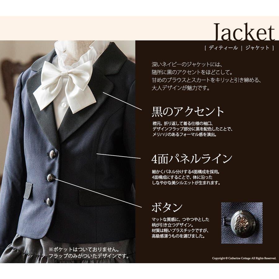 003f34a72b22f 子供服 モード配色女の子スーツ4点セット(ジャケット スカート ブラウス ...
