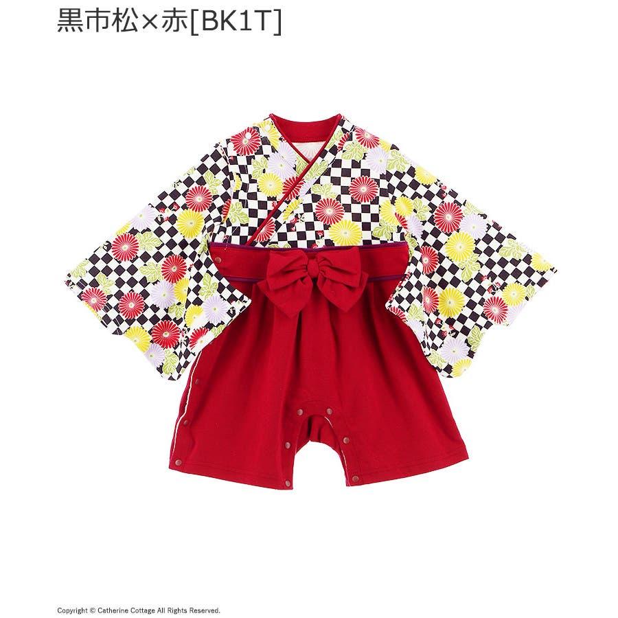 b8ef217f91213 袴 ロンパース お宮参り 出産祝い 70 80 90 cm子供服 ベビー服 女の子用 ...