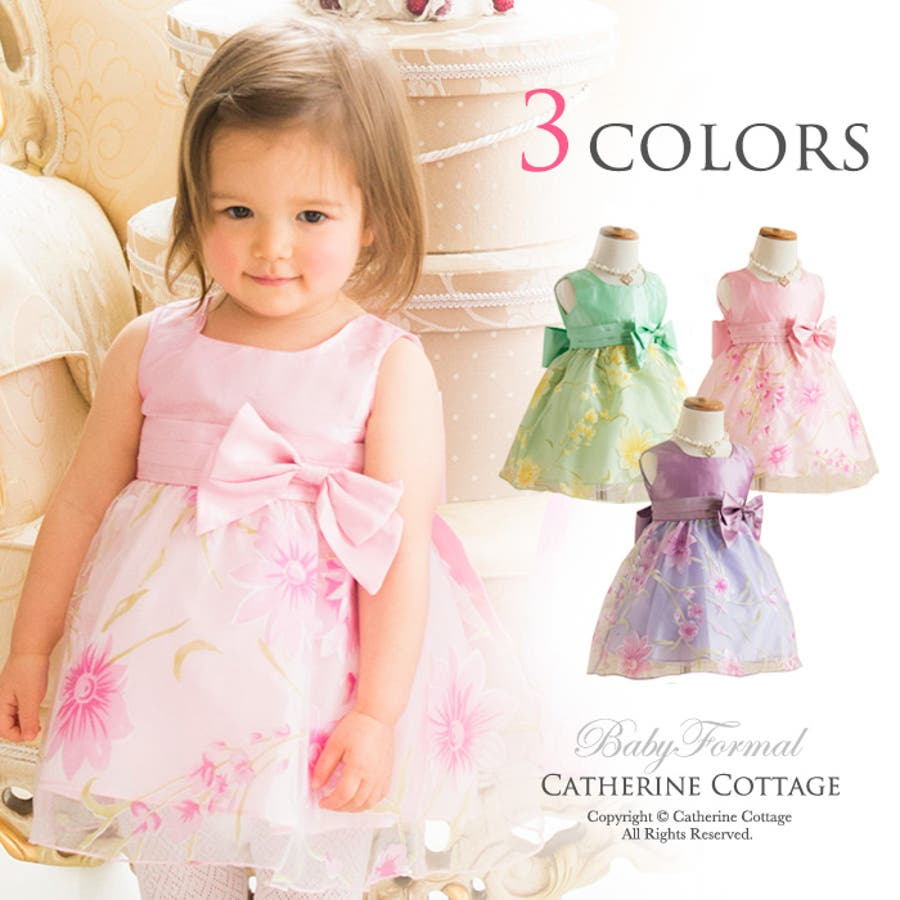 ベビードレス 花柄オーガンジードレス [80 90 cm フォーマル ピンク ライラック 緑 プチプラ 結婚