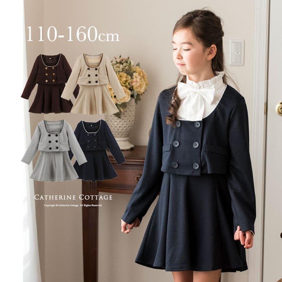 570a64e6faf6b 女の子スーツ パイピングニットスーツ 子供服 キッズ フォーマル アンサンブル 子供用スーツ 紺 ネイビー