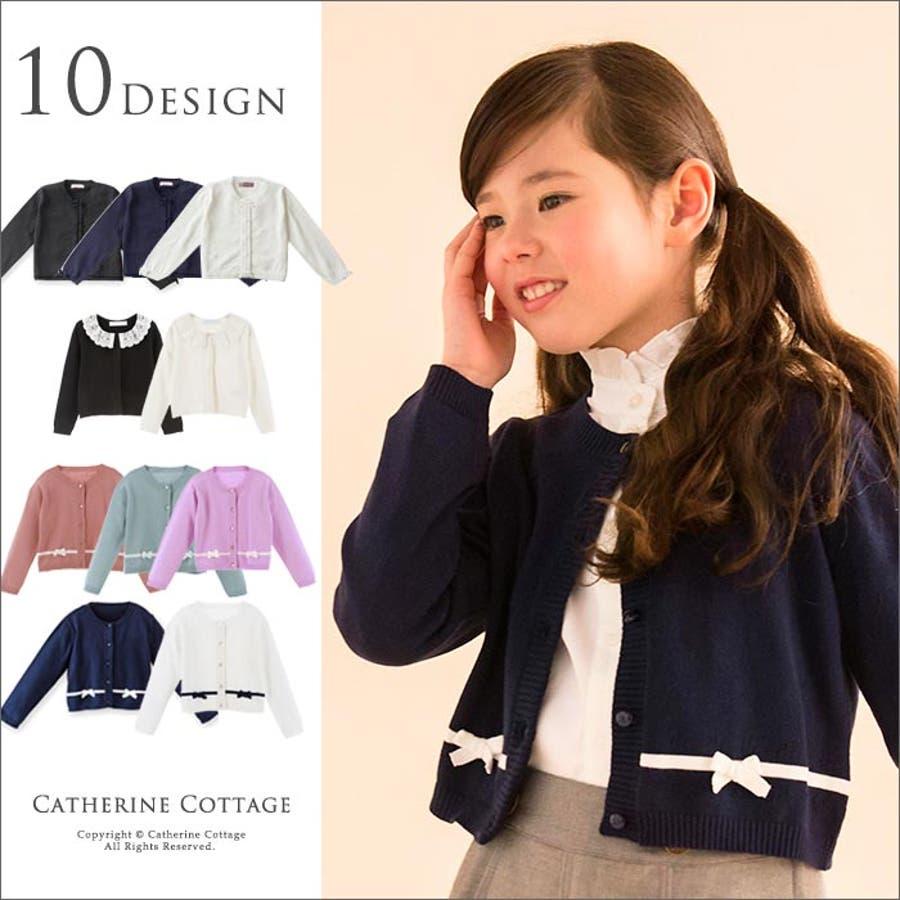 47a8ca331c302 子供服 綿100%コットンニットカーディガン  女の子 羽織物 フォーマル ...