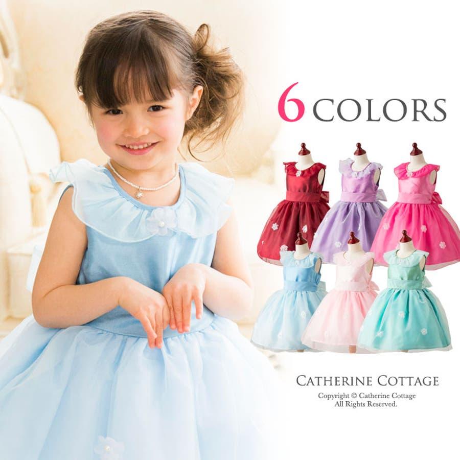 0ec8b9d5ef48b 子供ドレス 妖精のようなオーガンジーとお花のカラードレス  子供ドレス ...