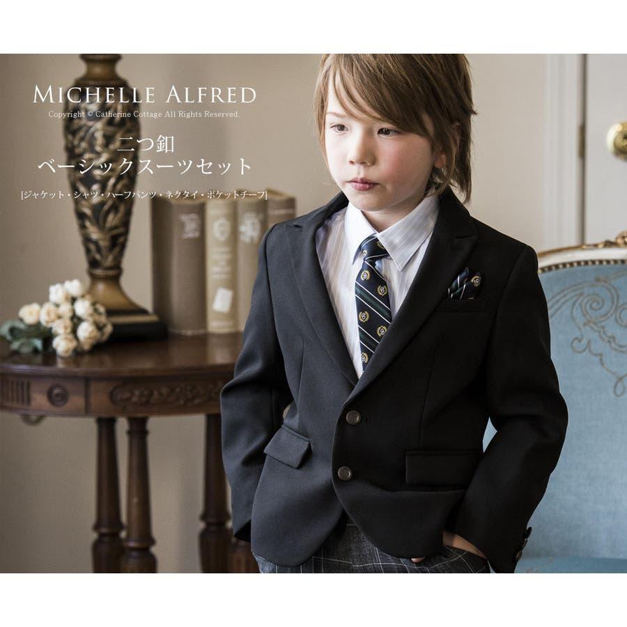 7682d2f7cd964 男の子スーツ 入学式 フォーマル スーツ 子供服 卒業式キッズ 2つボタン ...