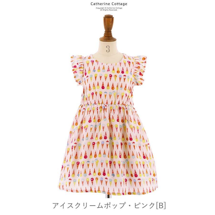 17a695559c7dd 子供服 ベビー服 イージーワンピース 女の子  80 90 100 110 120 130 cm ...