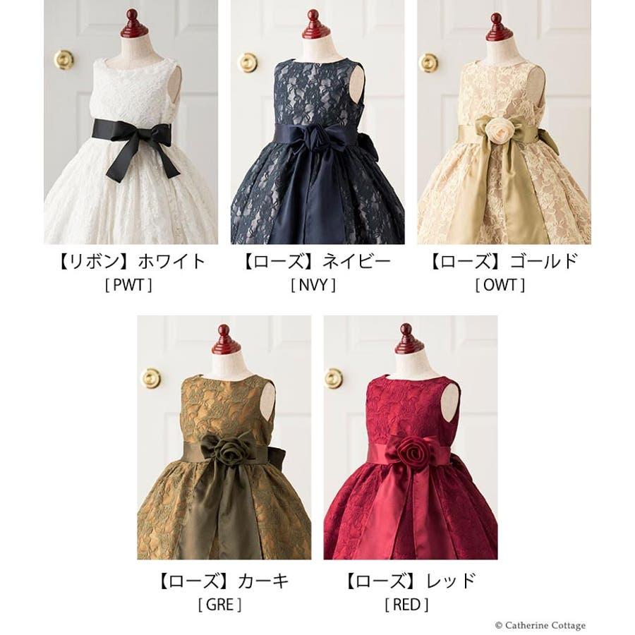 4fbe5e241bee4 子供ドレス 令嬢テイストのアンティークレースドレス  子供服 キッズ ...