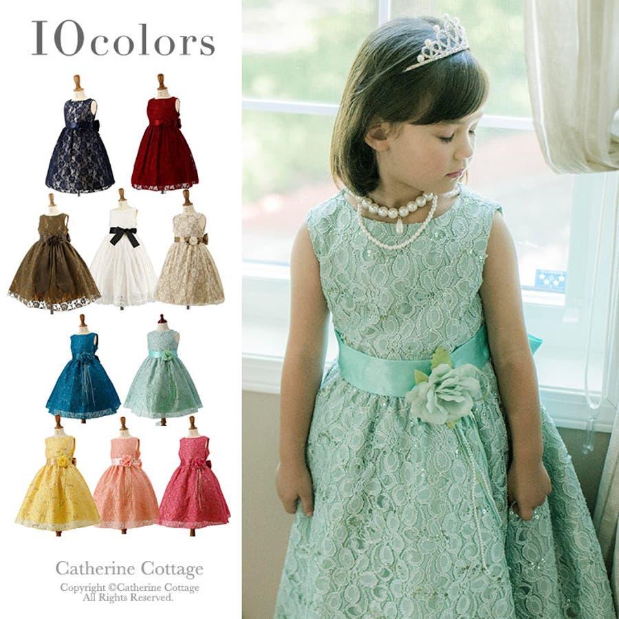 9b04d02b920bb 子供ドレス 令嬢テイストのアンティークレースドレス  子供服 キッズ ...