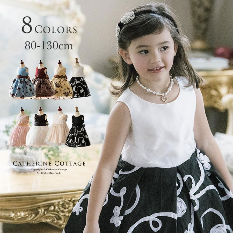 fa493530d1922 子どもドレス プチプライス ミニドレス   子供服 キッズ フォーマル 子ども ワンピース 110 120 130