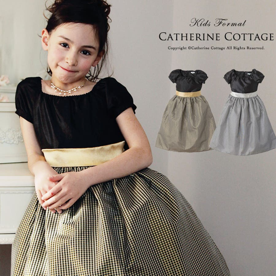 子供ドレス 女の子 シャンタンラメチェックドレス [ 子供服 キッズ フォーマル こども 子ども キッズドレス