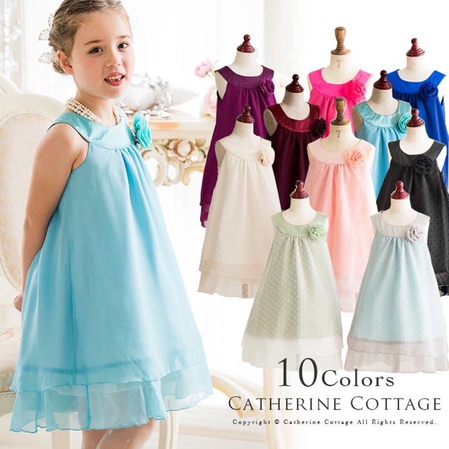 b644656b7b7f2 子供ドレス  発表会 Aライン ヨークシフォン ワンピースドレス 子供服 ...