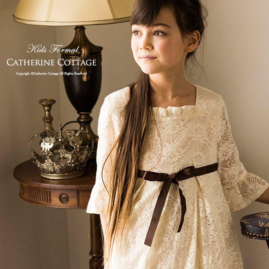 3f204ac8c20c0 子供ドレス フォーマル 女の子 ワンピース 花柄総レースワンピース  子供 白 110 120 130