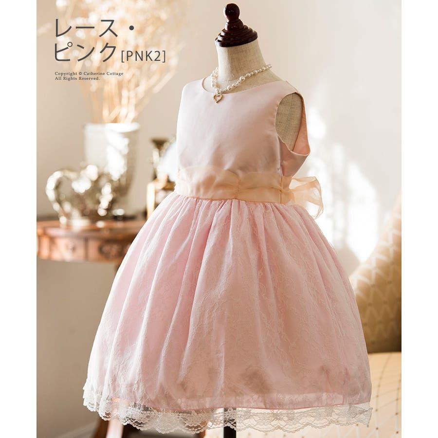 618dbce6e9759 子どもドレス プチプライス ミニドレス   子供服 キッズ フォーマル ...