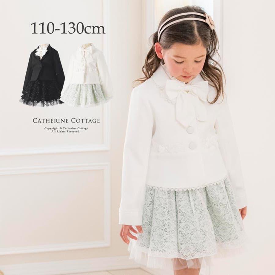 71941ef3311ab 入学式 女の子 2019 スーツ 2点セット  卒園式 服装 110 120 130 cm ...