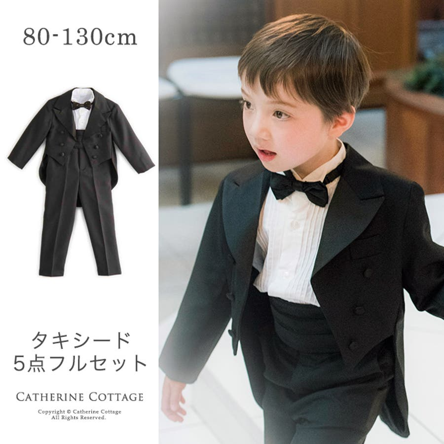 582ff048bdd7b 子どもドレス子供タキシード5点フルセットスーツベビー燕尾服フォーマル男の子男児結婚式