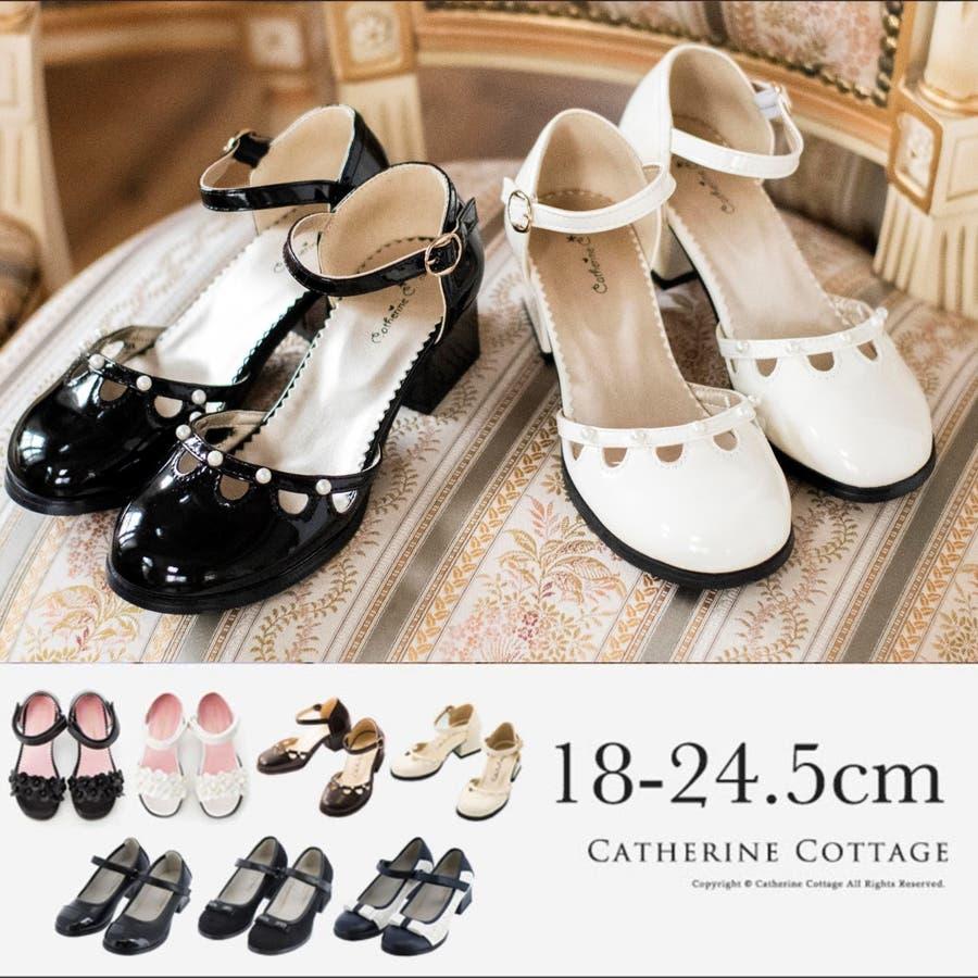 1471d95949acb 子供靴 エレガントデザイン フォーマルシューズ キッズ 女の子 ジュニア ...