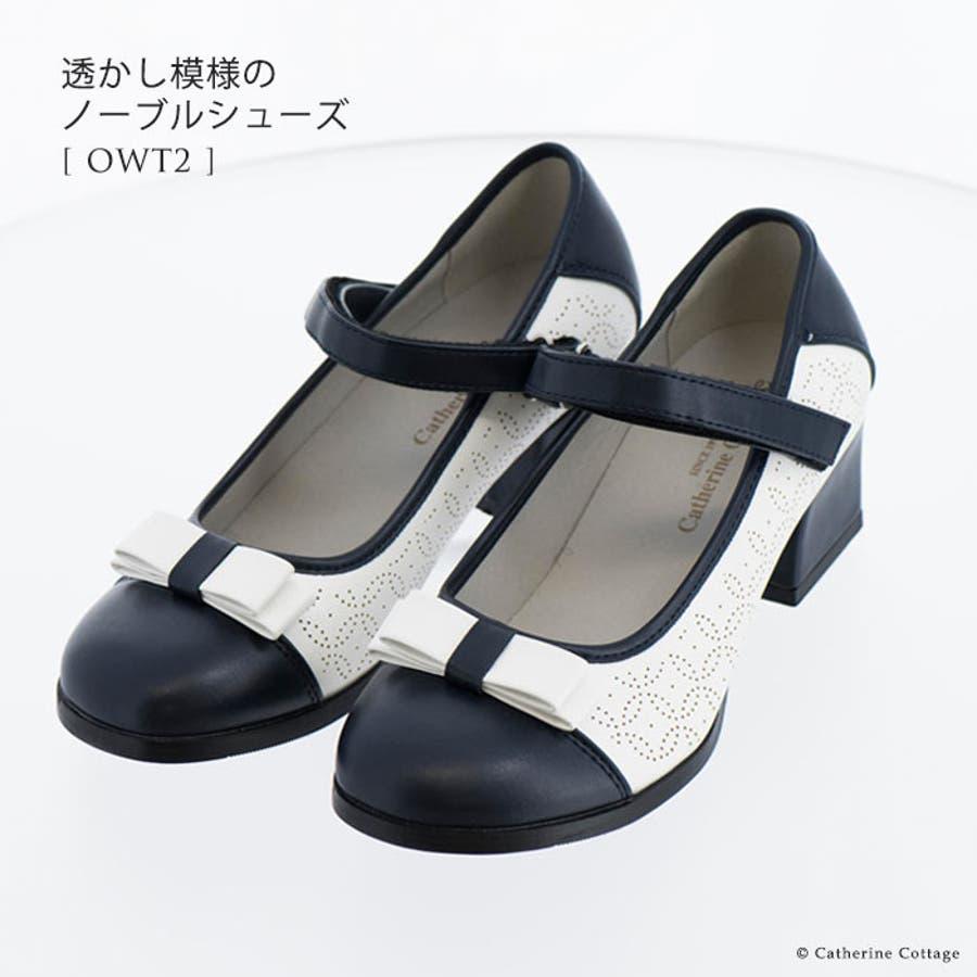 5e88b4446fe24 子供靴 エレガントデザイン フォーマルシューズ キッズ 女の子 ジュニア ...