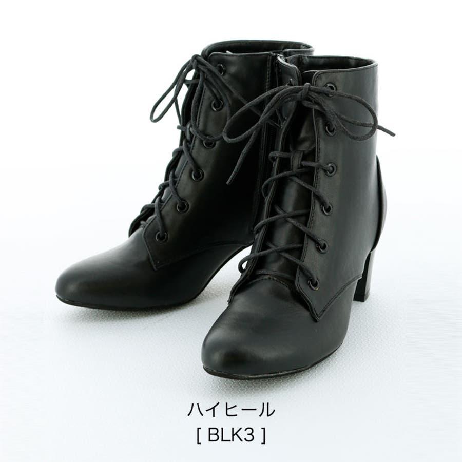 0271873cabd54 袴用 ブーツ レースアップブーツ 女の子 男の子 黒 卒園式 卒業式 子供靴 ...