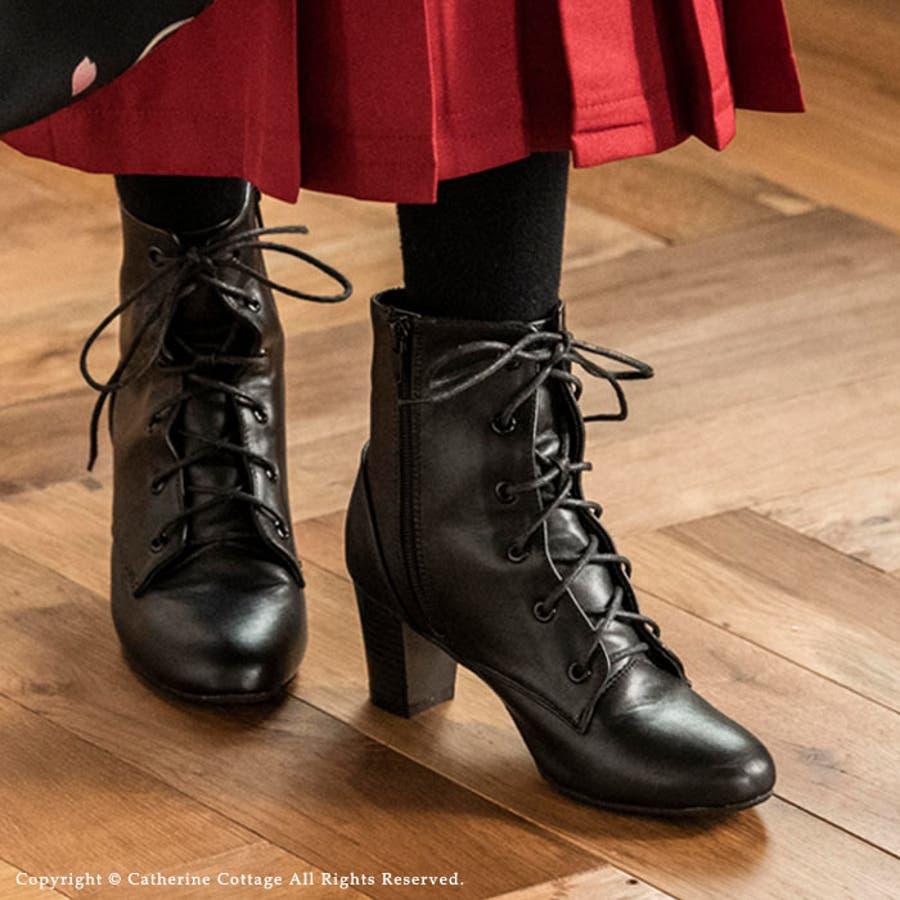 袴用 ブーツ レースアップブーツ 女の子 男の子 黒 卒園式 卒業式[子供