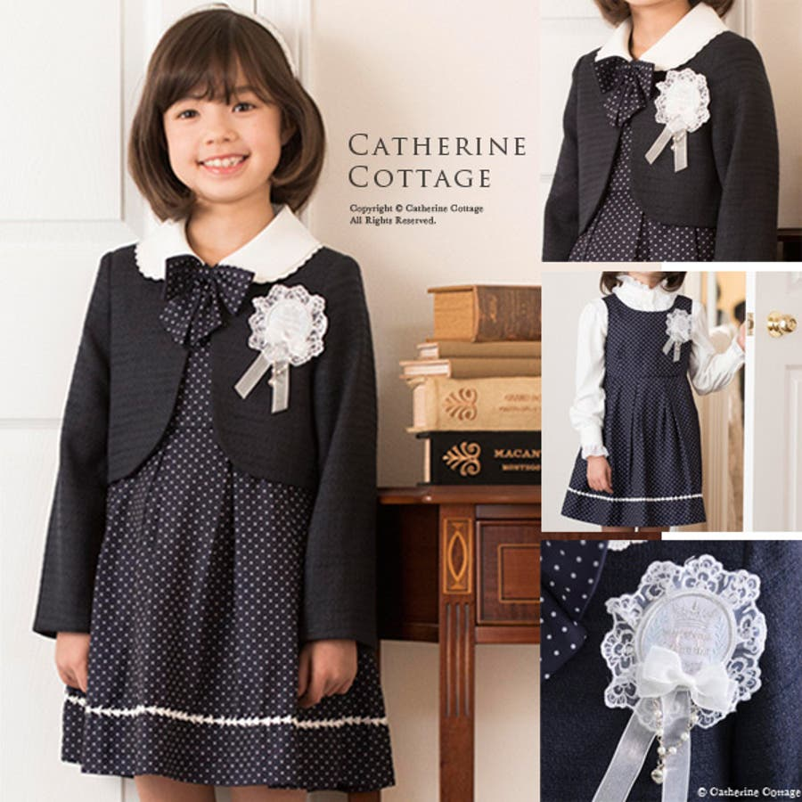 bcca5afde9635 入学式  子供服 女の子 スーツ ドットワンピとツイードボレロ3点セット ...