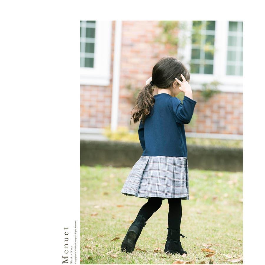 2cafa5262207f 女の子 ワンピース グレンチェック切換えワンピース  子供服 長袖 七分袖 ...