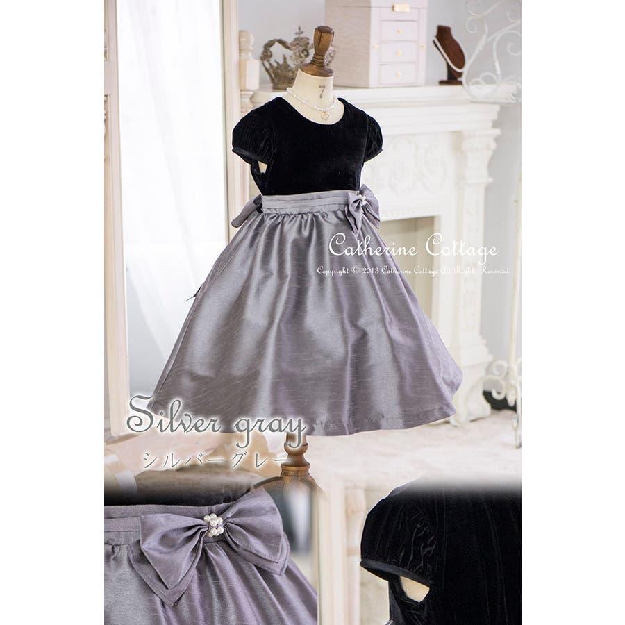 6e556d976c5be 子供ドレス ベロアとパールリボンのシンプルドレス  子供服 キッズ ...