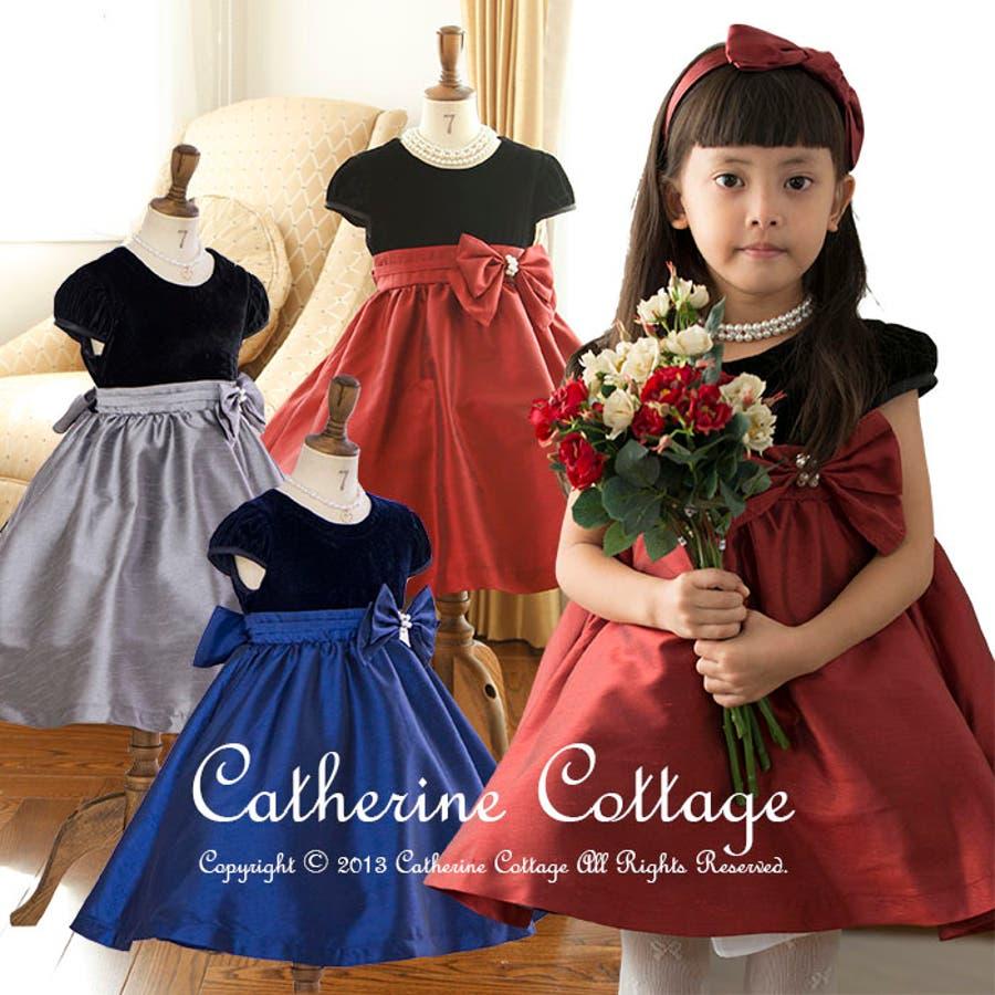 【子供ドレス】ベロアとパールリボンのシンプルドレス [子供服 キッズ フォーマル