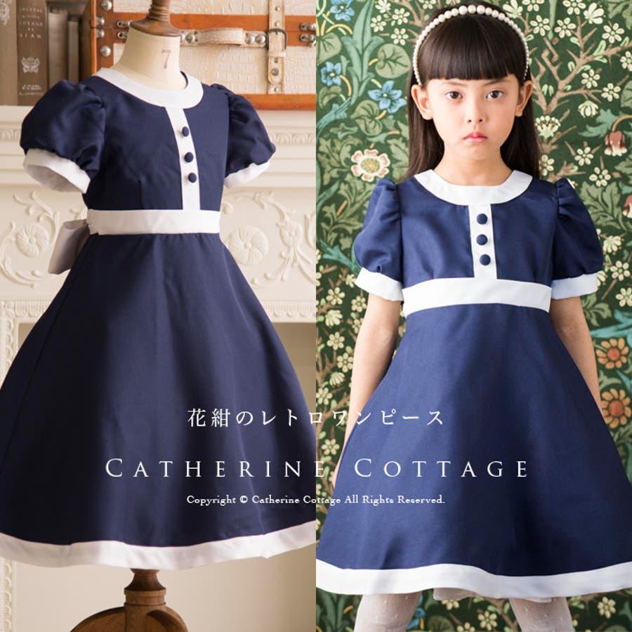 346c25beb835c 子供ドレス ワンピース 子供ドレス ドレス(女の子用)子供服 花紺 ...