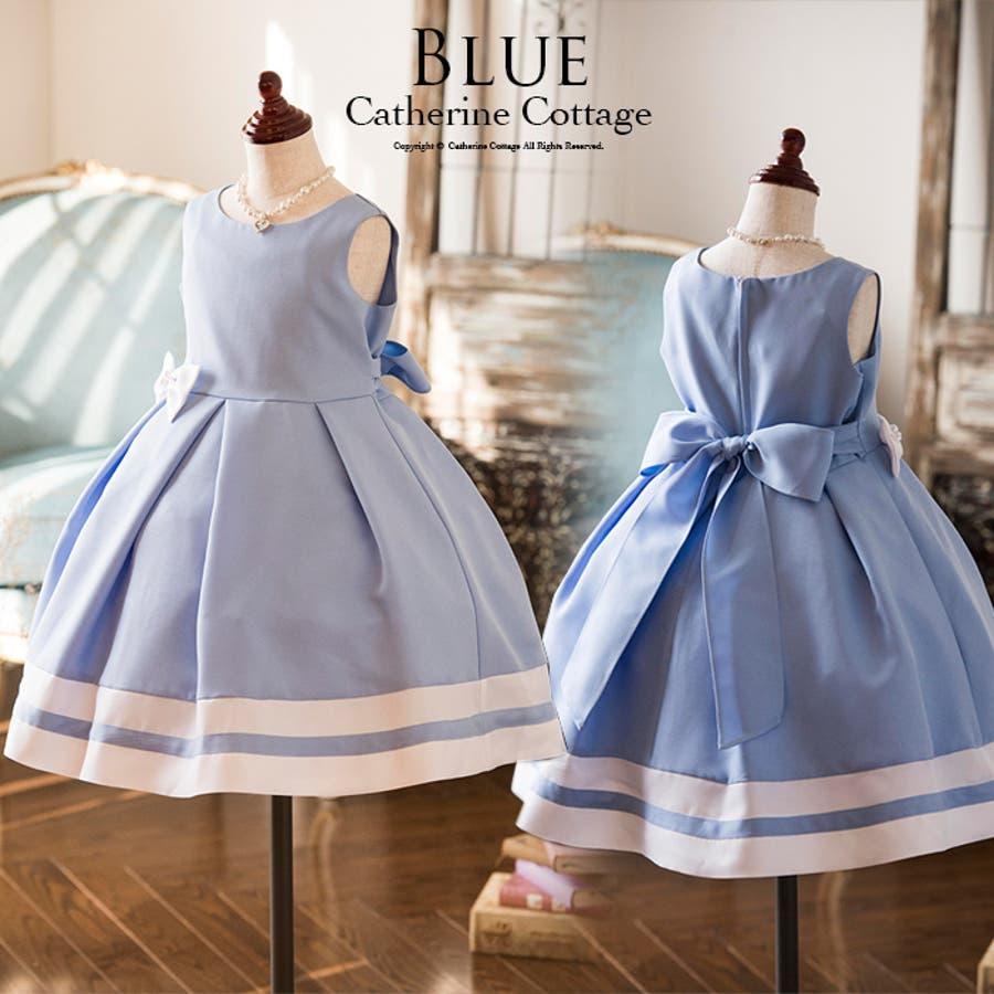 7bd7c846893d3 子供ドレス 発表会 女の子 パールリボンのシンプルドレス  子供ドレス ...
