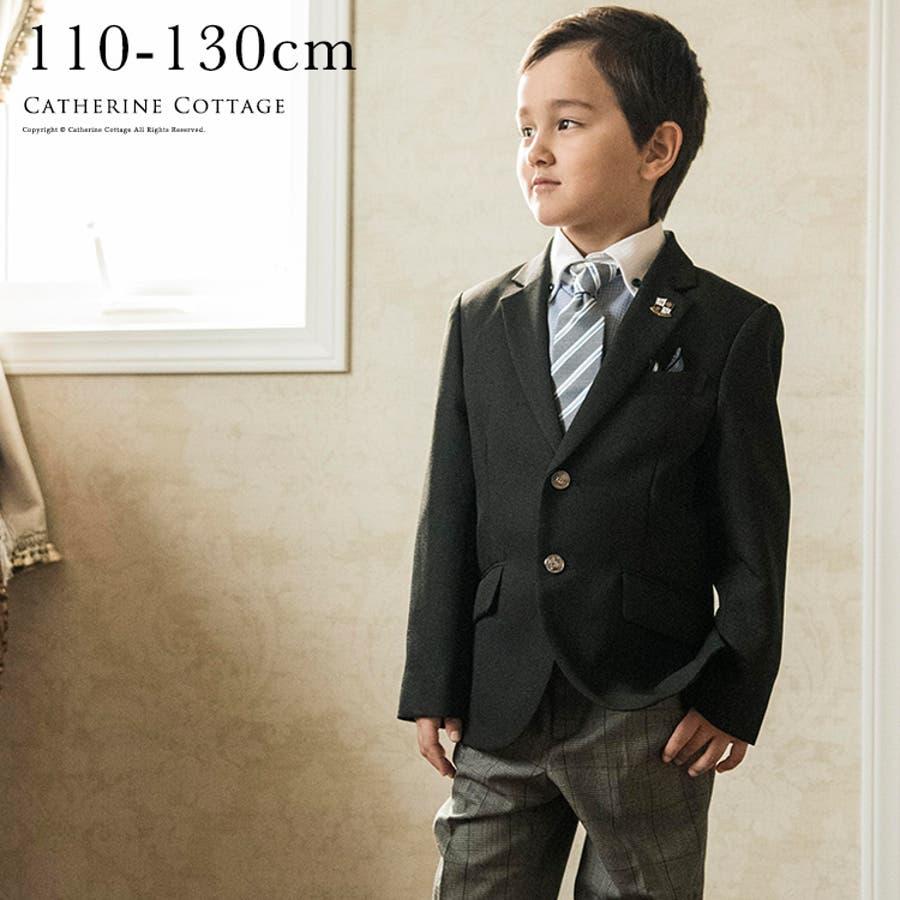 3c5e5c056f46f 入学式 卒園式 男の子 ブランド子供スーツ ヒロミチナカノキッズスーツ ...