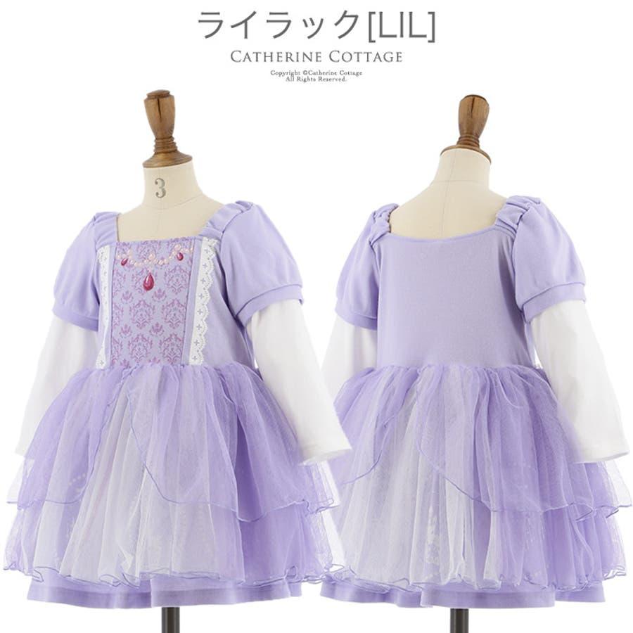 9b3f797649ac7 ハロウィン 女の子 衣装 コスチューム なりきり プリンセスワンピース ...