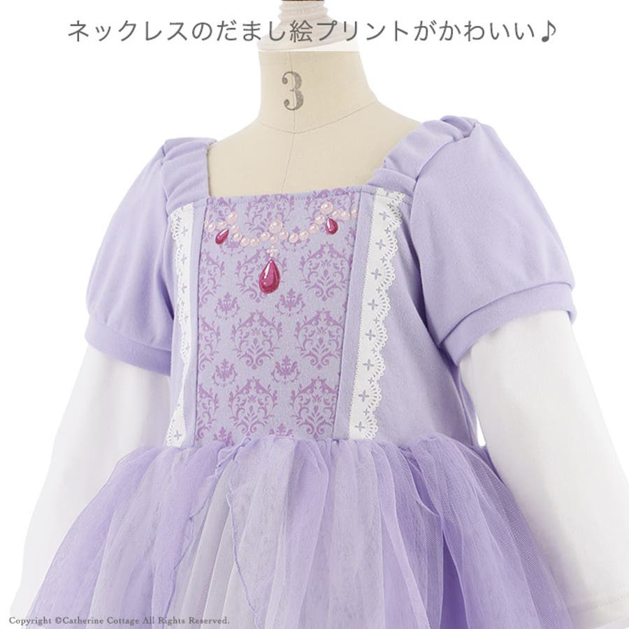 cccaf4ba702ca ハロウィン 女の子 衣装 コスチューム なりきり プリンセスワンピース ...