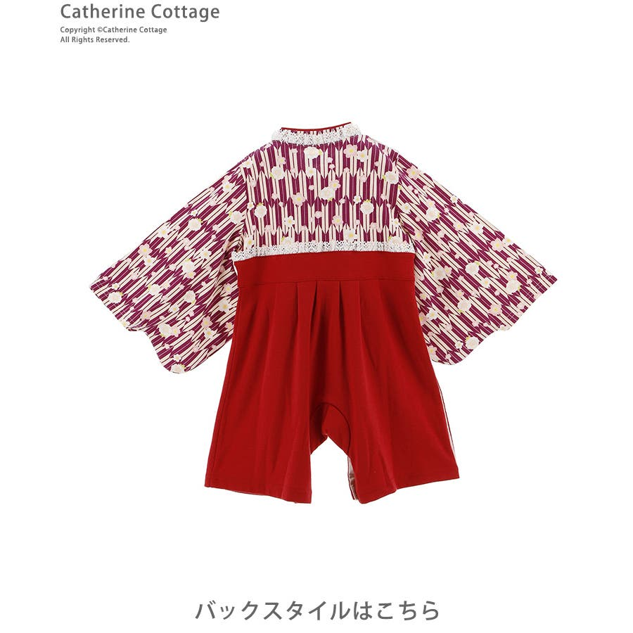 103a257b58812 ベビー服 袴ロンパース 女の子   70 80 90 cm ピンク 紫 はかま 和服 ...